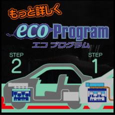products-eco-cm2.png